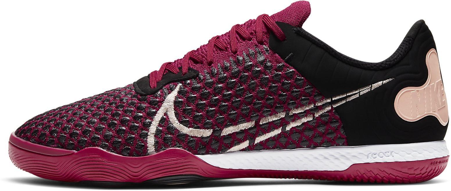 Sálovky Nike  REACTGATO vínová